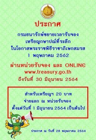 imagefore42435